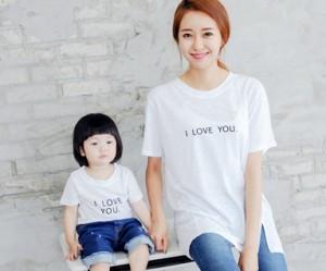 ・ラブ・ユー刺繍円形の母親と赤ちゃんショートTシャツ_14B24