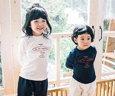 飛行機刺繍赤ちゃん長袖_16C12